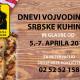 Vojvodinska kuhinja 2019 LCD